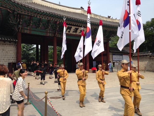 Guard Ceremony